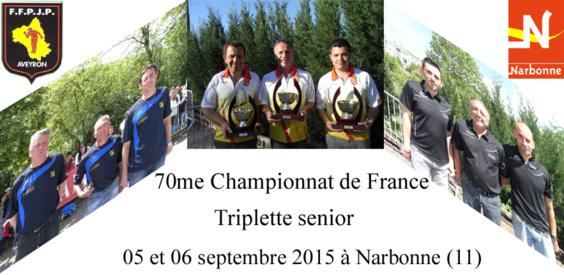 70me Championnat de France Triplette senior (màj18/08)