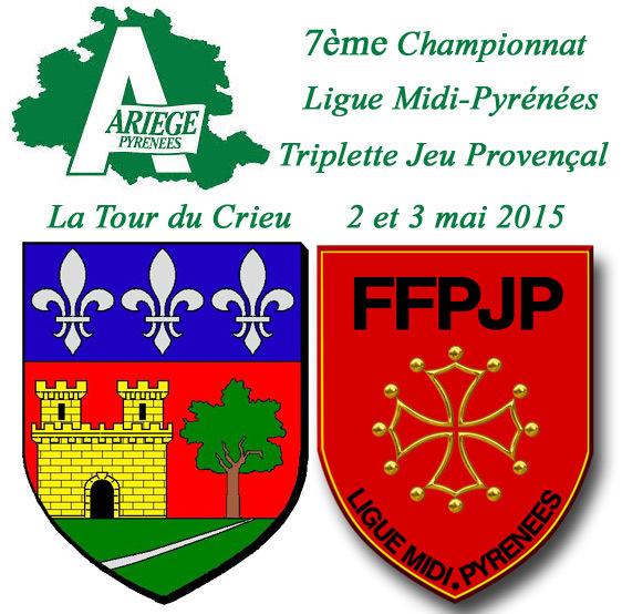 7me Ligue Triplette Jeu Provençal (màj5/05)