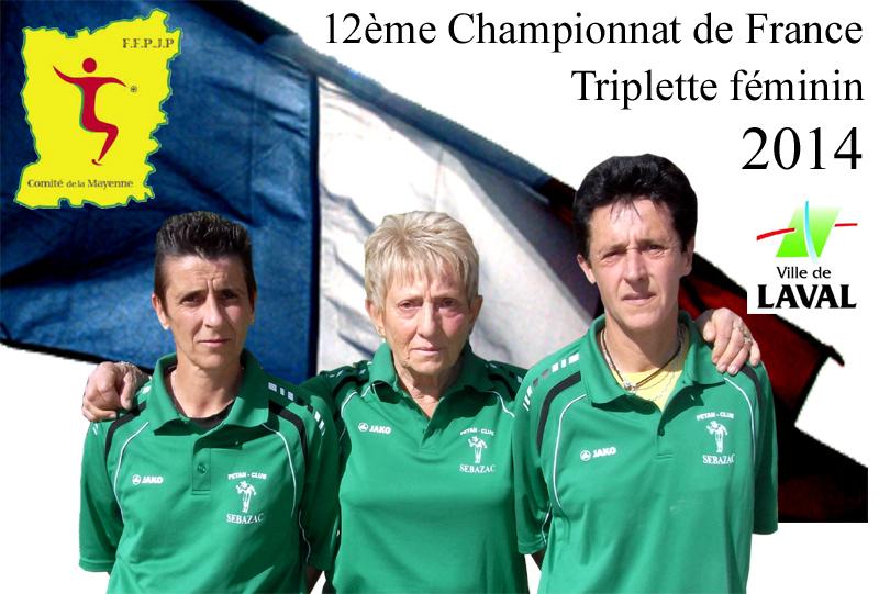 12me France triplette féminin